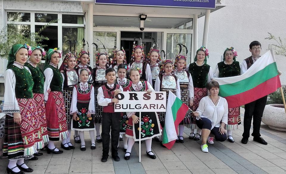 Orse Beograd