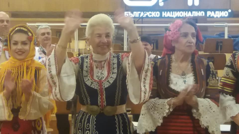 Rupkina